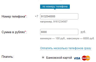 Отипи банк бесплатный номер